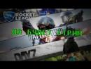 Проходим Crash Bandicoot 2: Cortex Strikes Back   Часть 2   Последние часы