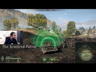 WOT 2.0 от Wargaming! Excalibur СЛИВ или АНОНС Мнение об ИГРЕ