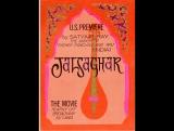Jalsaghar (El sal