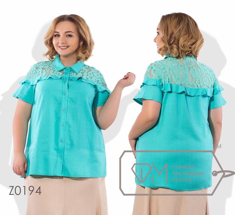 z0194 - блуза