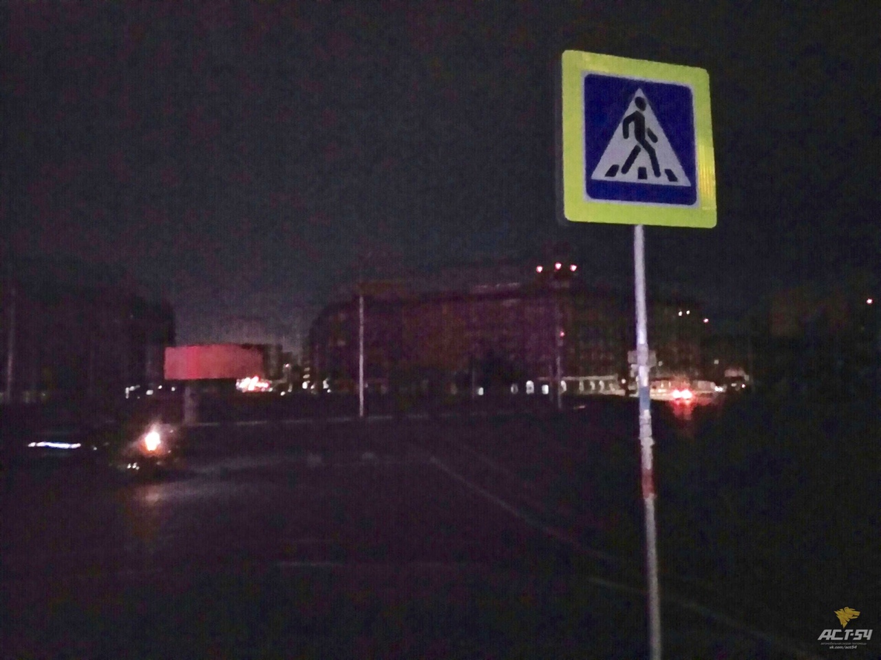 В Новосибирске авария оставила площадь Калинина без света и троллейбусов