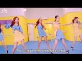 Red Velvet - Power Up рус.саб