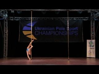 UKRAINIAN POLE SPORT CHAMPIONSHIPS 2017 Chichina Eva
