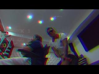 EL POCHO, DJ UNIC - CON GANAS
