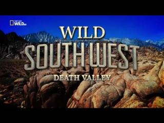 Прекрасная Америка: Дикий Юго-Запад. Долина смерти / Wild Southwest. Death Valley (2018)