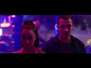 Мир принадлежит тебе. Трейлер #2 (Криминальная комедия/ Франция/ 18+/ в кино с 13 сентября 2018)