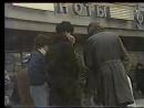 Взгляд (1987, фрагмент)