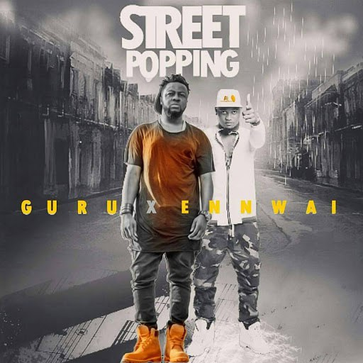 Guru альбом Street Popping