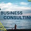 Бизнес и Консалт