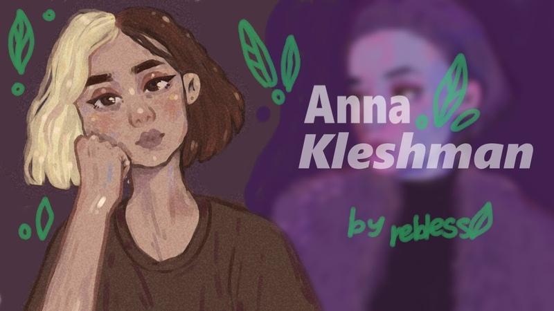Anna Kleshman speed art by rebless ♥