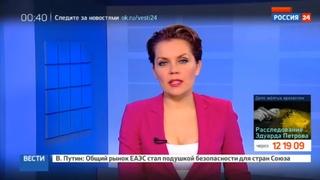 Новости на Россия 24    Вандалы попыталсь сорвать религиозное шествие в Севилье, пострадали десятки человек