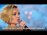 Полина Гагарина ждет тебя на весеннем фестивале «Звезды Русского Радио»