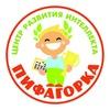 """Центр развития детей """"Пифагорка"""" Воронеж"""
