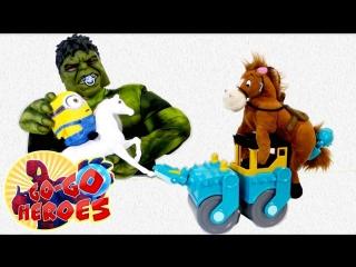 Go Go Heroes  •  Супергерой ХАЛК играет с разными игрушками!