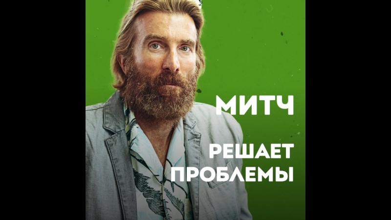 ОПАСНЫЙ БИЗНЕС | Шарлто Копли | В кино с 19 апреля