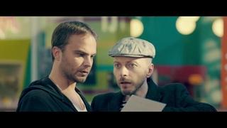 Доминика - российская комедия в прокате с 20-го сентября.