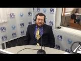Радио 54 - в студии поэт Юрий Татаренко