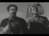 Лизавета - Александр Пархоменко, поет Виталий Власов 1942