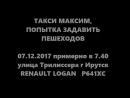 Legko_li_byt_mudakom