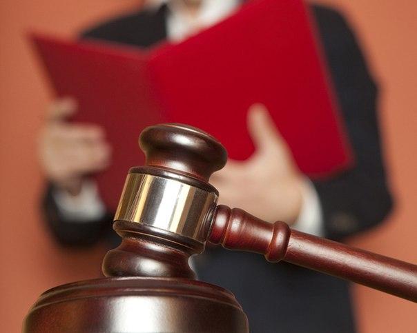 В Кемеровской области вынесен приговор молодому человеку