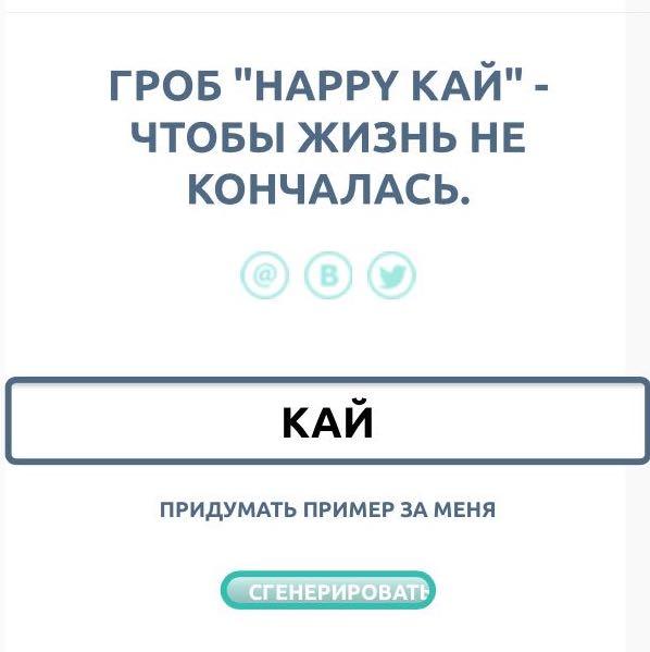 https://sun9-6.userapi.com/c834101/v834101627/1a5582/drVjAfhrRZc.jpg