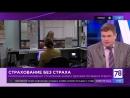 Горулев Д.А. - Лайф 78 - 2018-03-23