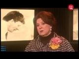 Лариса Голубкина. Жена. История любви