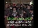 #Video Le Conseil palestinien des Eglises de Jérusalem ferme les portes de l'église du Saint-Sépulcre pour protester contre les