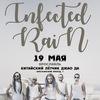 INFECTED RAIN || 19.05.2018 || Ярославль