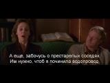 Турист Поневоле The Accidental Tourist (1988) ПЕРЕДЕЛАТЬ
