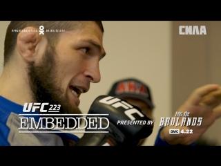 UFC 223 Embedded  Vlog Series - Episode 3