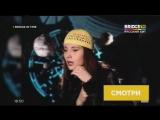 Мюзикола - Девочка в платьице белом (Bridge TV Русский хит)