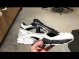 adidas by Raf Simons Ozweego Replicant