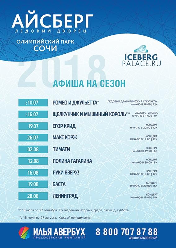 Ледовые шоу-5 - Страница 33 HnFtc1D7PBY