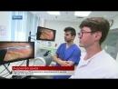 Роботы-хирурги спасают жизни: сюжет о передовых методах в российской хирургии