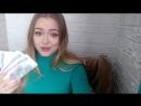Девушка на VIP-ЭКСПРЕССЕ заработала 100 тыс. рублей!