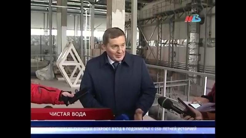 Репортаж с объекта Водоочистные сооружения Краснооктябрьского района