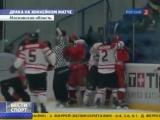 Драка болельщика с хоккеистом _ Fan and hockey player in fight.mp4