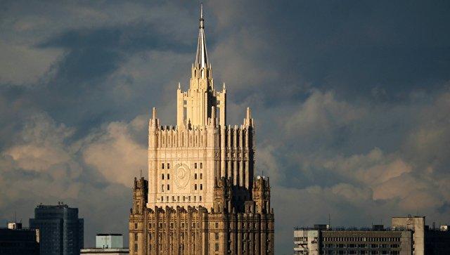 Ответ МИД России на заявление США о возможном ударе по Сирии