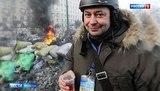 Вести.Ru США дали Украине карт-бланш на расправу над журналистами