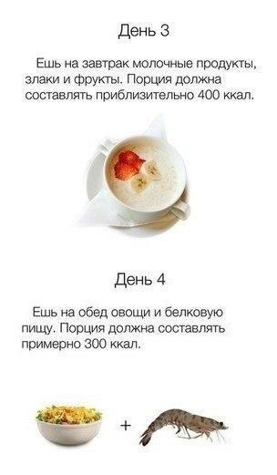 Фото №456239993 со страницы Надежды Самсоненко