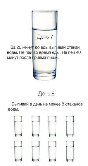 Фото №456239995 со страницы Надежды Самсоненко