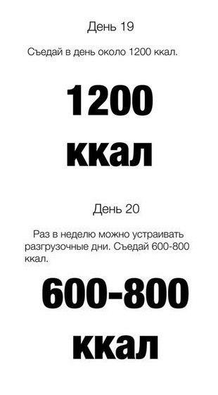 Фото №456240001 со страницы Надежды Самсоненко
