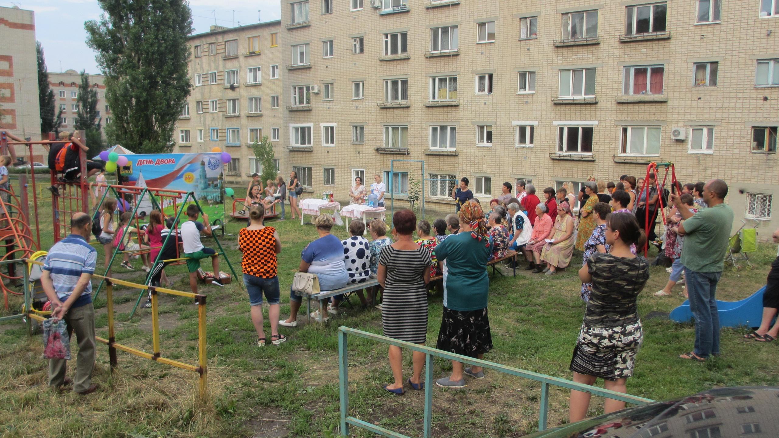 Сызрань 2018 праздник двора на Образцовской