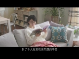 CM Aragaki Yui - KOSE Sekkisei - 2017.10.31