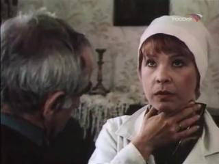 """Фитиль """"Врача вызывали"""" (1987)"""