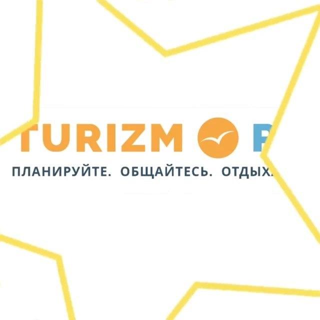 Тигран Григорян | Москва