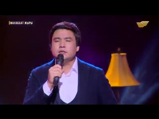 Канат Умбетов - Сезмд айтейн Махаббат жыры