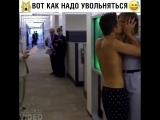 gr_kino_video_1529835106212.mp4