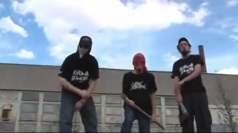 De Sade - Řezník - Snuff Porn Gore Soddom (feat. Bushpi...